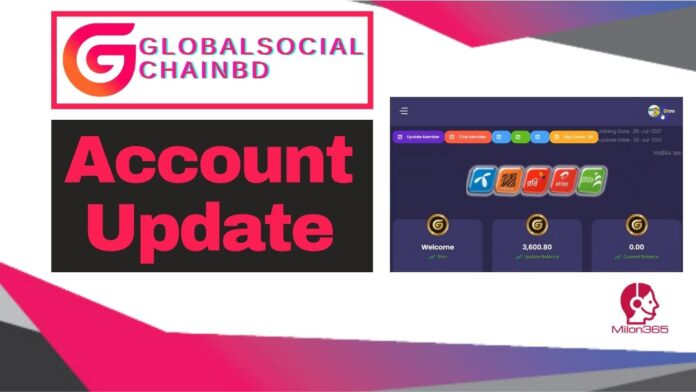 How to Update GSCBD Account   Global Social Chain BD